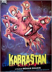 Kabrastan 1988 - YouTube