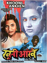 Khooni Aankhen (1988) SL YT - Charu Hassan, Seema, Satish